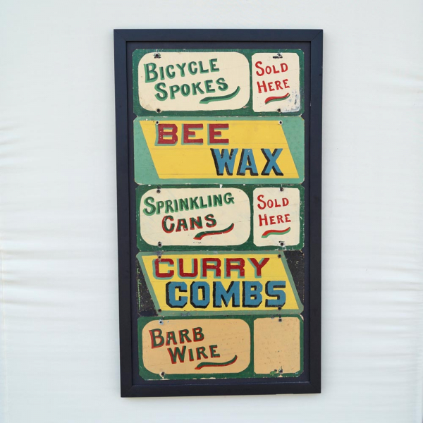 Country Hardware Store Tin Signs